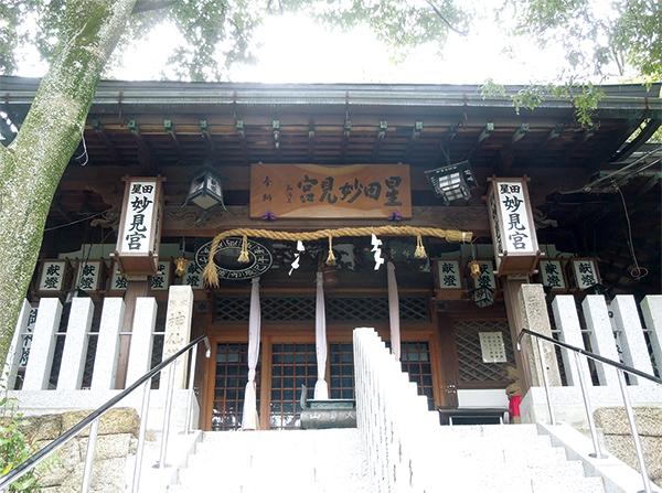 妙見山の山頂にある星田妙見宮の拝殿
