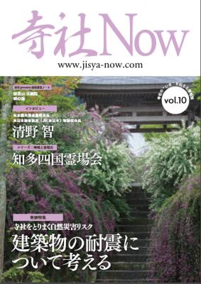 s_2016-08-10_173928