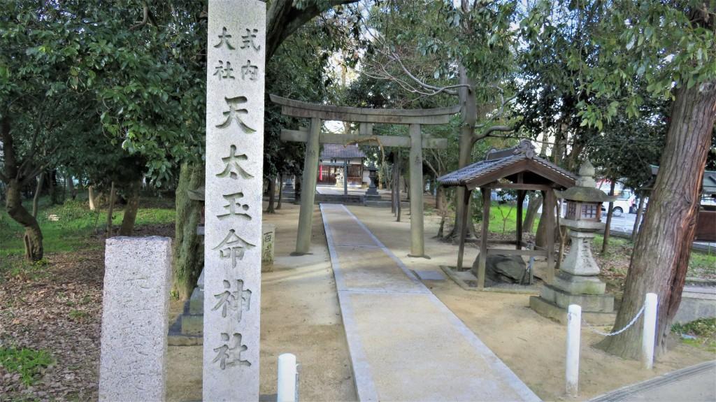 7・橿原市忌部町の天太玉命神社