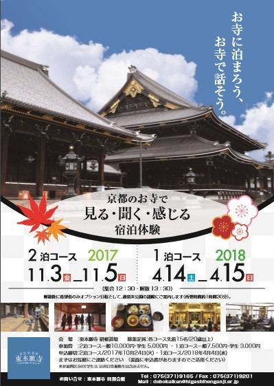 s_2017-09-14_150613