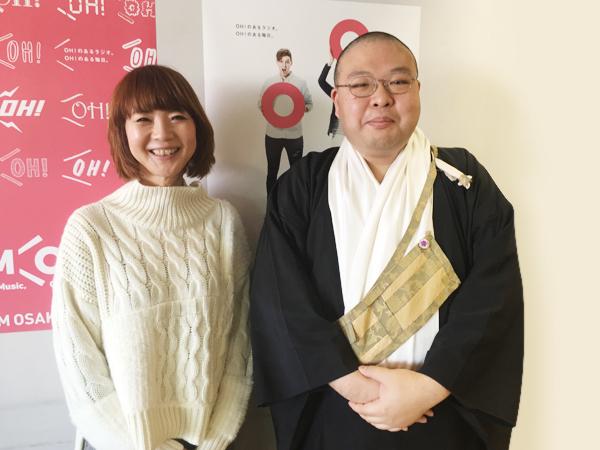 西国三十三所の魅力を伝える「清水寺」森清顕師(右)とDJ谷口キヨコさん(左)