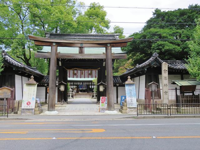 崇徳院と淳仁天皇を祀る京都の白峯神宮