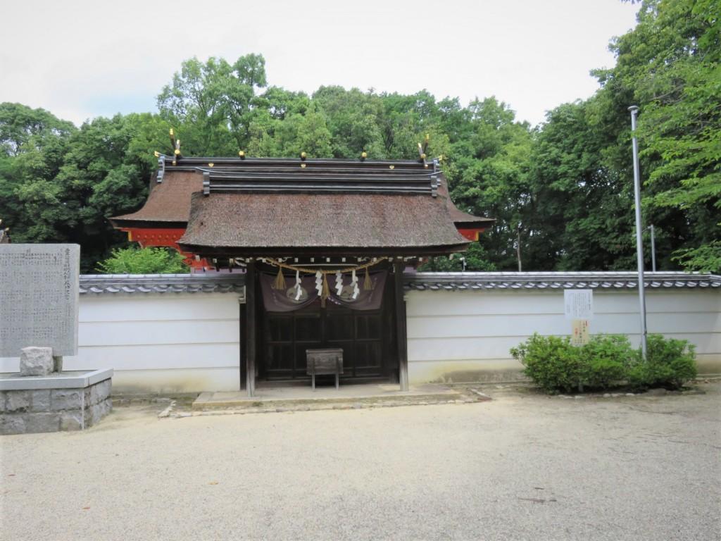 2・壺井八幡宮