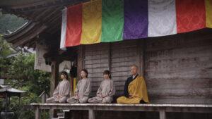 岩本寺(禅)