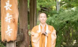 長壽寺の住職 藤支良道