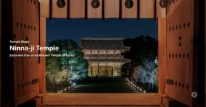 仁和寺 松林庵(京都)