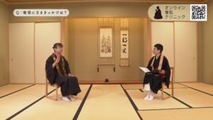 左)柴谷宗叔師、右)家田荘子師