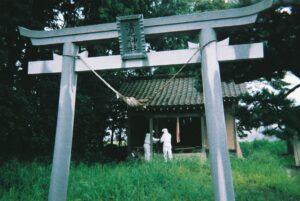 震災直後の清神社1
